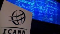 ICANNweb